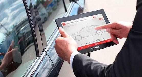 Оценка стоимости автомобиля в Саратове