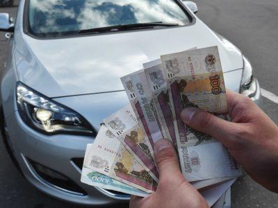 Продать авто без документов в Саратове
