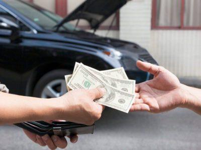 Продать авто в залоге в Саратове